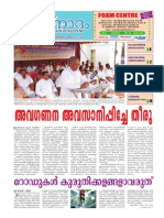 Jeevanadham Malayalam Catholic Weekly May19 2013