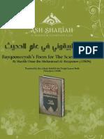 Bayqooneeyah's Poem in Hadith science