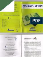 Matematicki list 2008 XLIII 2