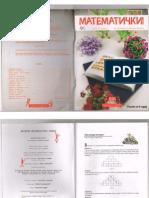 Matematicki list 2008 XLIII 3