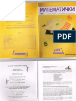 Matematicki list 2009 XLIII 5