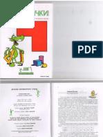 Matematicki list 2009 XLIV 1