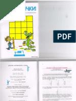 Matematicki list 2009 XLIV 2