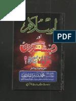 Islam Aur Dehshat Gard Taliban [Urdu]