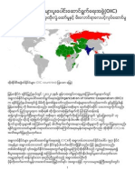The ORGANIZATION of ISLAMIC COOPERATION (OIC) in Burmese Language