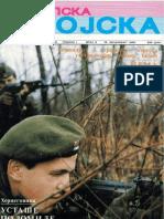 Srpska Vojska 02