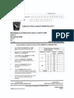 Sejarah SPM kertas 2 peperiksaan pertengahan tahun