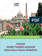 Pic2103 Tahsin Tilawah Alquran