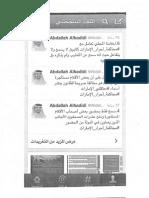 Arabic Tweets Al Haddidi