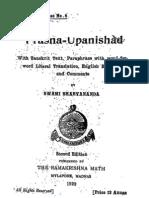 Prashna Upanishad - Swami Sarvanand [Sanskrit-English]