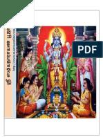 Tamil pdf in mahabharatham