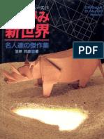 Kunihiko Kasahara - Origami. El Mundo Nuevo