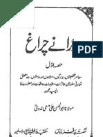 Puranay Charagh Vol-1 By Syed Abul Hassan Ali Nadvi