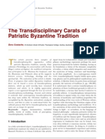 The Transdisciplinary Carats of Patristic Byzantine Tradition