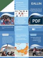 SDWG EALLIN Brochure
