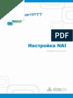 Настройка MOTOTRBO Network Application Interface (MNAI, службы DDMS, MNIS)