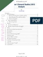 CSAT Paper I (General Studies) 2012 Analysis (Mrunal.org)