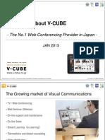 V-CUBE Presentation
