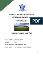 Folio Sivik.Cerita-Cerita Rakyat.. Form 1 by Danesshwaren