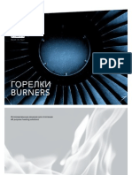 Fbr Catalog Russian English 2012 Low Def