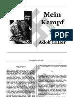 Adolf Hitler-Moja Borba