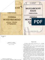 Limba Moldoveneasca Manual Pentru Autodidacti