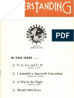 1960-07