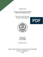 manajemen islam
