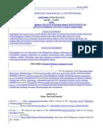 By-Laws DraftC Final Version Dec.13,2007