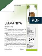 JEEVANIYA vol.1
