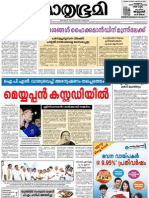 Waynad-25-May-2013-1