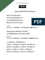 MAHANYASAM Sanskrit RameshNatarajan GRD Iyers
