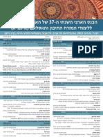 Ilma Program 2013