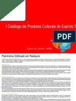 Catalogo de Produtos Culturais ES