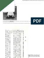 BUDO 1938 Copie de l'Original - Budo Shugyosha