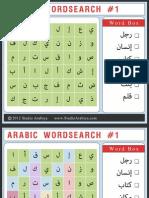wordfind1