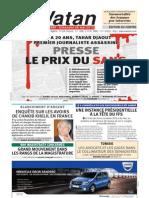 20130526.pdf
