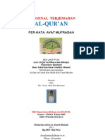 JUZ 1 Indonesia - English.pdf