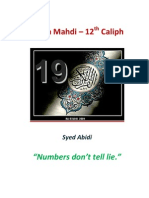 Mahdi - 12th Caliph
