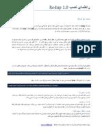 Redup Install Guide.pdf