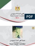 Egypt's Suez Canal 2013 Project