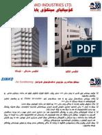 Sinko Industries Ltd