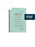 Marriageritual-panigrahanam-Telugu