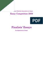Finalist Essays 2009