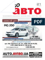 Aviso-auto (DN) - 21 /266/