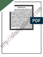 Hazrat Abu Bakar Al Saidlani (r.a)