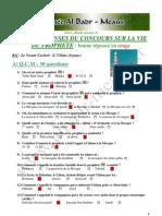 Questions Sur La Vie Du Prophete Muhammad Sas