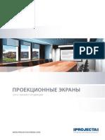 Projecta Catalogus 2013 RU