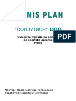 Бизнис План Солутион