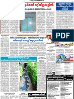 Idukki-27-May-2013-2